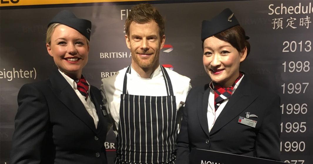 Hong Kong British Airways Celebration